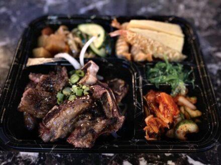Galbi Bento (Lunch)
